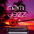 Good Time House Miami Jazz ‐ Cool Smooth Guitar & Piano Music, Relax & De-stress, Workout Plans, Jazz Lounge, Party Songs, Bar Café Pub Restaurant Background Music