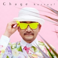 Chage ロマンシング ヤード [2015]