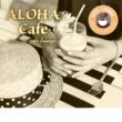 Cafe lounge Alohaカフェへようこそ。