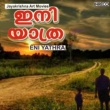 Shyam Eni Yathra (Original Motion Picture Soundtrack)