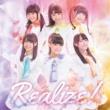 i☆Ris Realize!