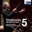 マンフレッド・ホーネック/ピッツバーグ交響楽団