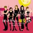 森英治/有木竜郎 「ほっとけない魔女たち」オリジナル・サウンドトラック