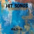 オルゴールサウンド J-POP オルゴール J-POP HIT VOL-407