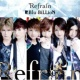Blu-BiLLioN Refrain