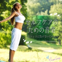 RELAX WORLD 優しい白南風