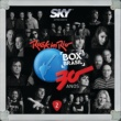 Various Artists Rock In Rio 30 Anos, Vol. 2