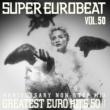 KAREN SUPER EUROBEAT VOL.50 ANNIVERSARY NON-STOP MIX