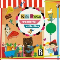 KIDS BOSSA Beyond The Sea (KIDS BOSSA Ver.)