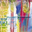 David Fiuczynski Planet MicroJam