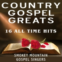 Smokey Mountain Gospel Singers Crying In The Chapel