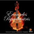 Evangelos Papadimitris For Solo Violin