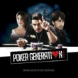 Various Artists Poker generation ost