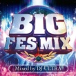 PARTY HITS PROJECT BIG FES MIX Mixed by DJ ULTRA