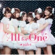 palet All for One(Instrumental)