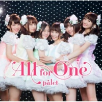 palet All for One