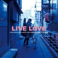 曽我部恵一 スロウライダー (Live)