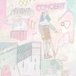 曽我部恵一 NIGHT CONCERT (Live)