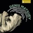 Mariinsky Orchestra,Valery Gergiev&Denis Matsuev Rachmaninov: Piano Concerto No. 1 - Stravinsky: Capriccio - Shchedrin: Piano Concerto No 2
