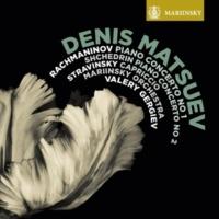 Mariinsky Orchestra,Valery Gergiev&Denis Matsuev Piano Concerto No. 1 in F-Sharp Minor, Op. 1: II. Andante