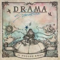Ji Pyeong Kwon Soap Opera