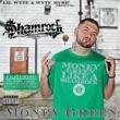 Shamrock I Got It (feat. Lil Wyte & Partee)