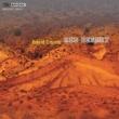 Various Artists David Crumb: Red Desert