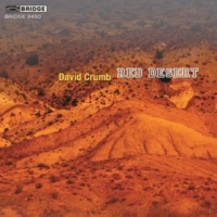 Marcantonio Barone Red Desert Triptych: I. Rock Cathedrals Rising