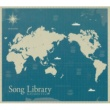 加山雄三 若大将EXPO ~夢に向かって いま~ Song Library
