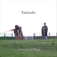 Every Little Thing 下町