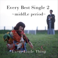 Every Little Thing 恋文