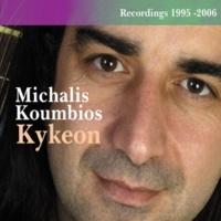 Michalis Koumbios Refuge