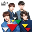CNBLUE colors