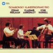 Itzhak Perlman/Lynn Harrell/Vladimir Ashkenazy Piano Trio in A Minor, Op. 50: II. Variation 4