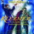 Itzhak Perlman/Israel Philharmonic Orchestra/Dov Seltzer A Yiddishe Mamme