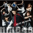 NMB48 「Must be now」劇場盤