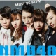 NMB48 Must be now