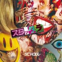 →SCHOOL← HIGH SCHOOL