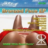 adukuf White Beach (Hiroki Nagamine Pure Trance Mix)
