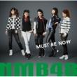 NMB48 Must be now<ダンシングバージョン>