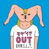 鼓膜シュレッダー ALL NIGHT GREEDY feat.藤子名人