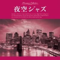 Manabu Nagayama Love Theme From Spartacus