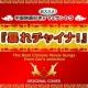NIYARI計画 中国映画好きがおススメ!するサントラ『暴れチャイナ!』