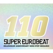 DOMINO SUPER EUROBEAT VOL.110