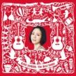 植村花菜 The Best Songs(通常盤)
