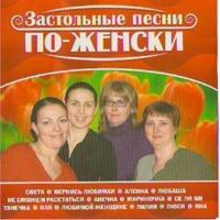 Сергей Паради Мама
