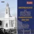Jerremy Bines Müller-Zürich: Concerto, Op. 28 & Toccata in C, Op. 12 - Burkhard: Sonatina, Op. 52 - Brunner: Pfingstbuch - Schaeuble: Praeludium