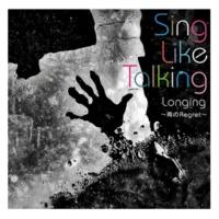 SING LIKE TALKING The Ruins ~未来へ~