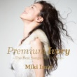 今井美樹 Premium Ivory -The Best Songs Of All Time-