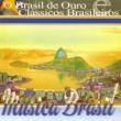 Los Alegres de la Samba Na Batucada da Vida (O Brasil de Ouro)